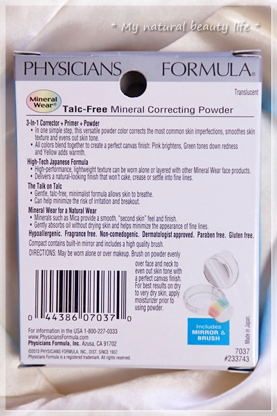 Physician's Formula, Inc., Mineral Wear, Talc-Free Mineral Correcting Powder