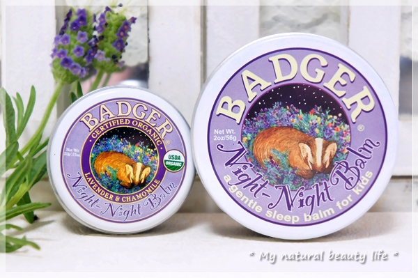 Badger Company, Night-Night Balm