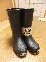 20110522安全長靴