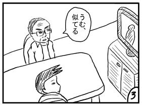 niku46a.png