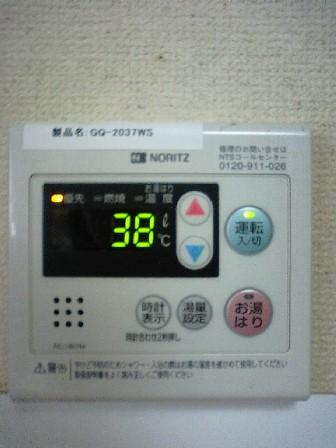 MA340099.jpg