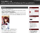 20101114_mybookmk_nushi1.png