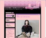 20101114_mybookmk_soine1.png