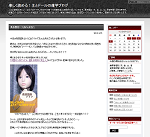 20101206_mybookmk_nushi2.png