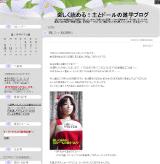 20101213_mybookmk_nushi3.png