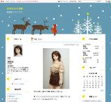 20101122_mybookmk_tora1.png