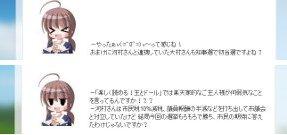 20110214_mybookmk_nushi_aizoom.jpg