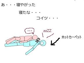 20110222_omake_6.jpg