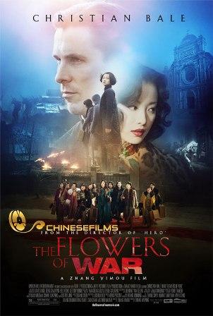 flowersofwar.jpg