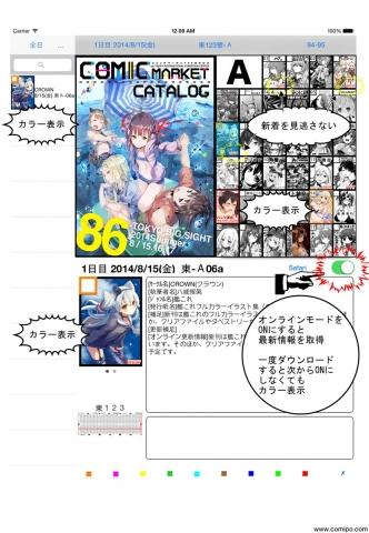 Comic20140910-2_001.jpg
