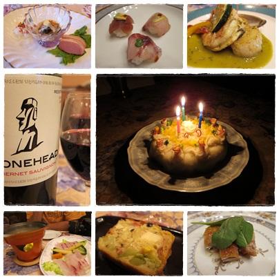 伊豆旅行 2012-7