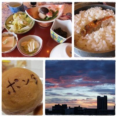 伊豆旅行 2012-11