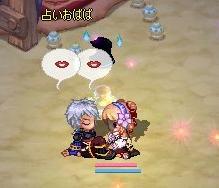 やっぱり目を・・
