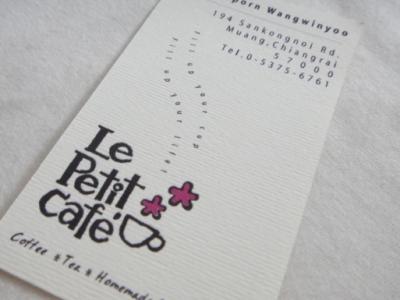 lepetit (5)