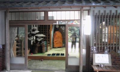 梅が島温泉宿120817_1439~01