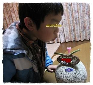 IMG_6668_20121208002129.jpg