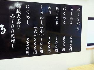 メニュー (1)