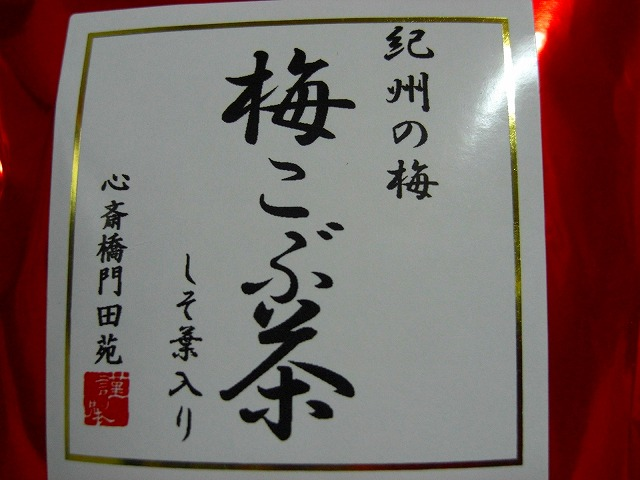 gettukayoukouPICT0040.jpg