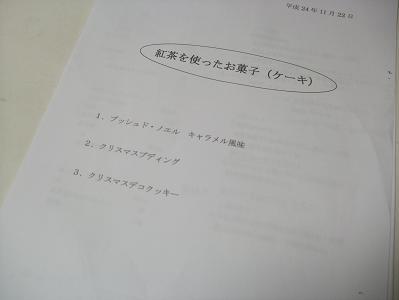 02d.jpg
