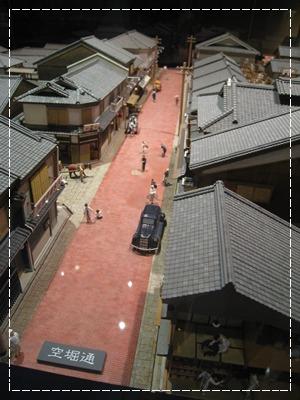 昭和初期の大阪