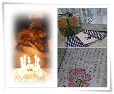 2014AKKO誕生日-1
