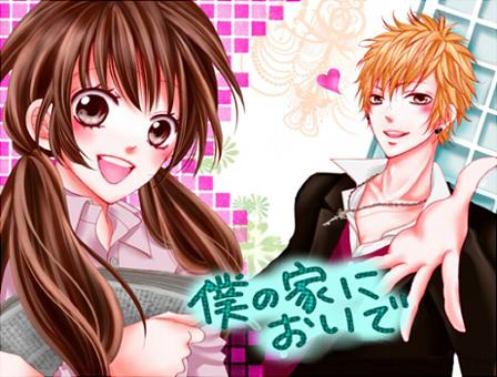 http://blog-imgs-45.fc2.com/n/a/c/nachiyuki/20121201114355f5c.jpg