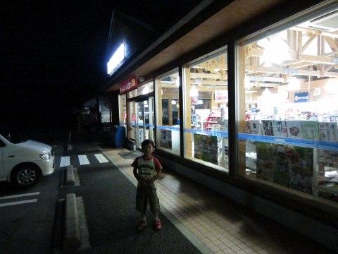 2011_9_21カワイ体操教室7