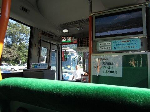 2011_9_23バス2