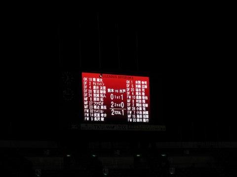 2011_10_23ロアッソ観戦5