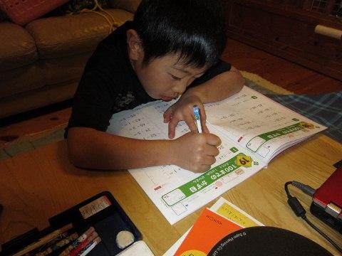 2012_1_16家庭学習2