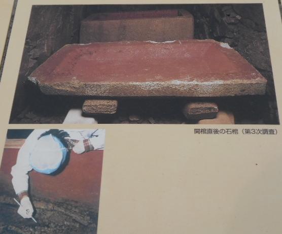 開館直後の石棺