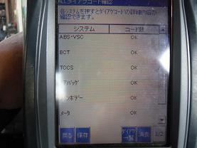 DSCF1634.jpg