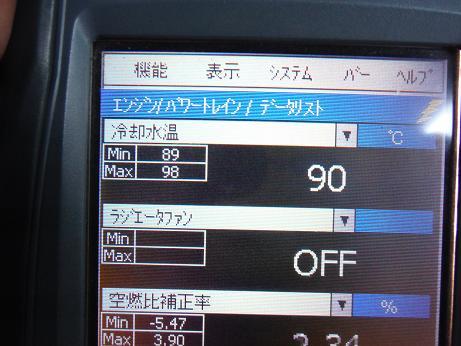 DSCF1767.jpg