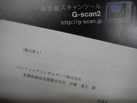 DSCF1875.jpg
