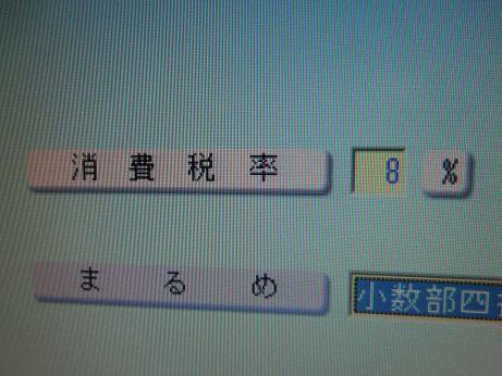 DSCF2507.jpg
