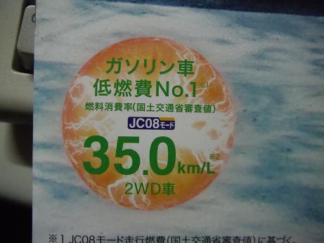 DSCF2762.jpg
