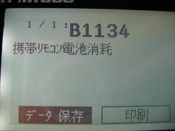 IMG_2485.jpg