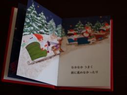 3_20111225193914.jpg