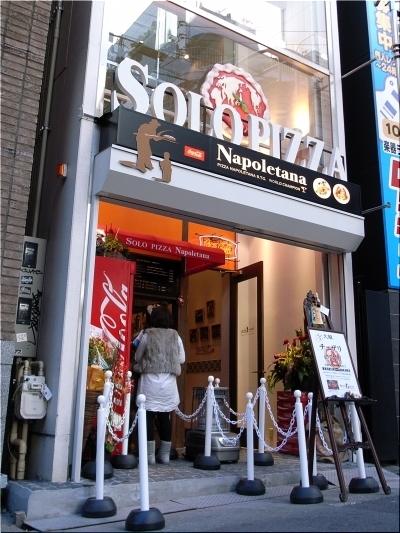 チェザリ2号店 店2