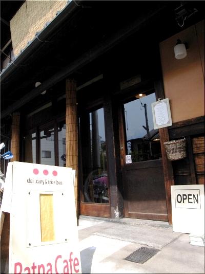 ラトナカフェ 店
