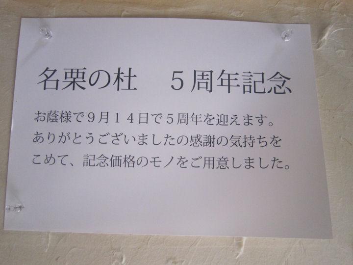 IMG_2977.jpg