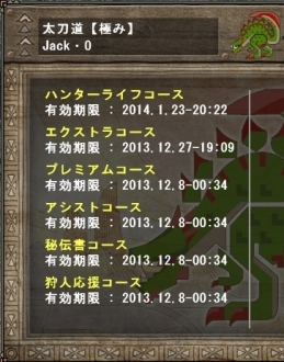 kaputikumo-do.jpg
