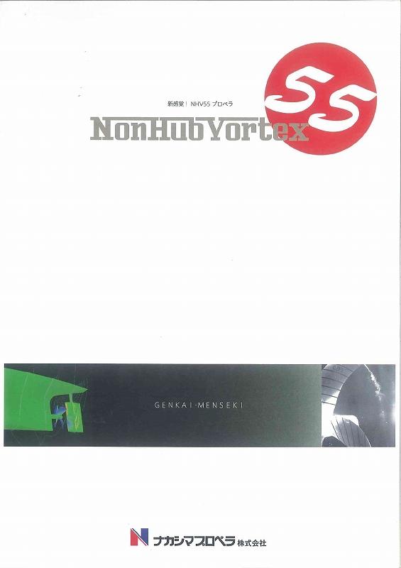 NHV55-1.jpg