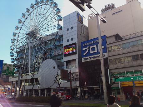 名古屋32