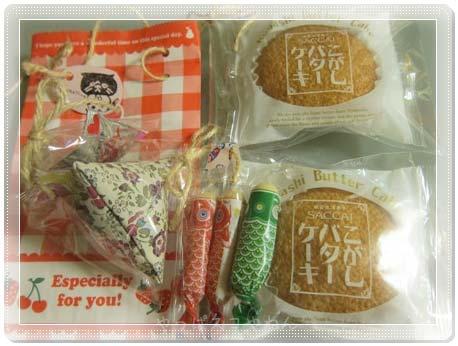 お菓子&手作りおもちゃ