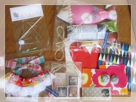 ブログ2周年記念のプレゼント