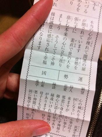 2011_0103.jpg