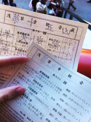 2011_0103_2.jpg