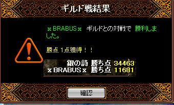 BRABUS様
