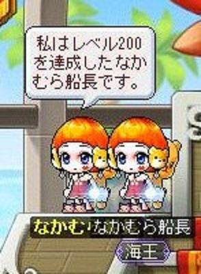 Maple110912_172910.jpg